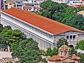 Римская агора - panoramio.jpg