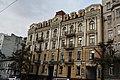 Саксаганського вул., 74.jpg