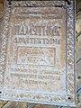 Сапогів - Церква Св. Миколи, охоронна таблиця - 80928-132338.jpg