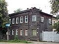 Сарапул, ул. Раскольникова, 160.jpg