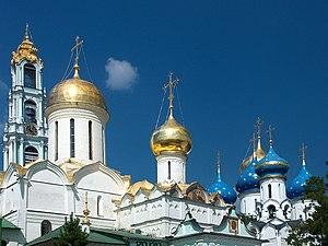Сергиев Посад. Троице-Сергиева лавра. 3