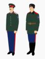 Сибирское казачье войско (форма).png