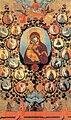 Симон Ушаков. Икона Древо государства Российского. XVII век.jpg