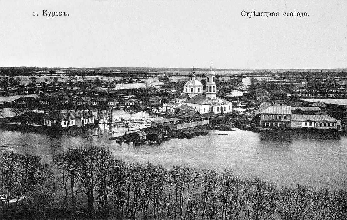 Деревня цветов курск