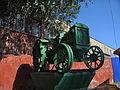 Трактор ХТЗ на постаменте.JPG