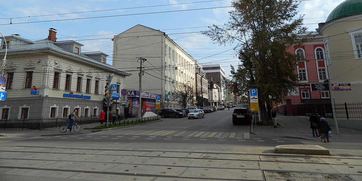История названий улиц перми куплю монеты 1921 1958