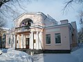 Хабаровск, ул Пушкина дворец бракосочетаний.JPG