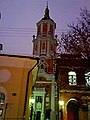 Церковь Архангела Гавриила(Меншикова башня) и вмч Феодора Стратилата фото 1.JPG