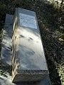 Վանական Համալիր Կեչառիս, գերեզմանոց (3).JPG