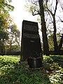 בית הקברות היהודי בקרקוב - מצבת קבר אחים ל-193 נרצחי השואה (3).jpg