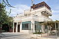 מרכז מבקרים ראשית ירושלים בנבי סמואל.jpeg