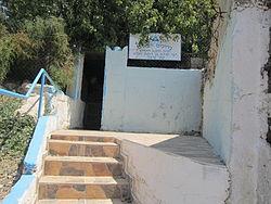 קבר רבי חנינא בן דוסא.jpg