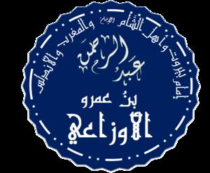 Abd al-Rahman al-Awza'i cover