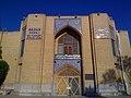 شهر تاریخی اصفهان - موزه تاریخ طبیعی 40.jpg