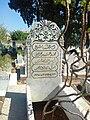 قبر العلامة الابراهيمي 2.jpg