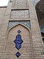 مسجد جامع زرین شهر اصفهان.jpg