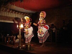 Ottan Thullal - Image: ചാക്യാർക്കൂത്ത്2