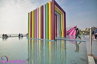 Rainbow Church