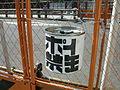 ポイ禁缶 (1323769006).jpg