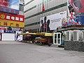 乌鲁木齐市红旗路电脑城 - panoramio (2).jpg