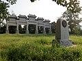十三陵石牌坊 - Stone Archway of Ming Tombs - 2015.08 - panoramio.jpg