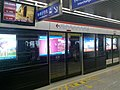 南京站台门.jpg