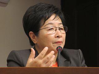 Chen Chieh-ju (born 1944) Taiwanese politician; member of the Democratic Progressive Party