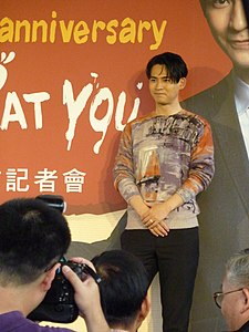 周渝民's relation image