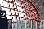 國內出發候機區 PEK Arched Glass Wall アーチ型のガラスの壁 국내 출발 지역 - panoramio.jpg