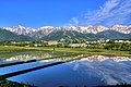 天神坂からの風景 - panoramio (66).jpg