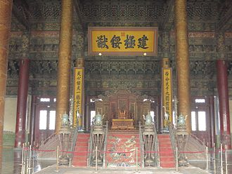 Throne room - The principal imperial throne of China, in the Hall of Supreme Harmony