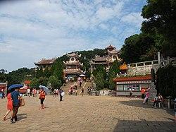 妈祖庙广场 - panoramio.jpg