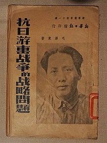 Maoism Wikipedia