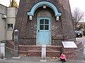 旧時報鐘楼 - panoramio.jpg