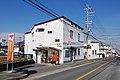 松原一津屋郵便局 Matsubara-Hitotsuya Post Office 2014.1.24 - panoramio.jpg