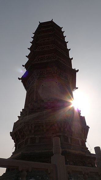 Yuan dynasty - The Bailin Temple Pagoda of Zhaoxian County, Hebei Province, built in 1330 during the Yuan dynasty.