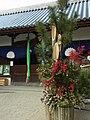 柴籬神社 松原市上田7丁目 Shibagaki-jinja 2012.1.14 - panoramio.jpg