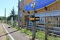 津軽二股駅 - panoramio.jpg