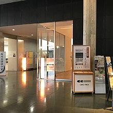 県立 図書館 福井