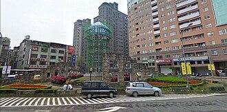 Yonghe District - Image: 福和公園 雕塑改建中