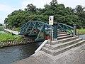 緑橋 - panoramio (1).jpg