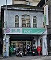 舊八甲庄郵便局161504.jpg