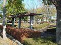 長山第一児童公園 - panoramio (1).jpg