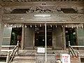 駒形神社 - panoramio (1).jpg