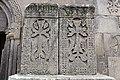 -Գոշավանքի վանական համալիրի խաչքարերից 1.jpg