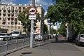 0012 Moscow 2016-08-08 32.jpg