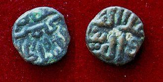 Ala-ud-Din Bahman Shah - A coin of Ala ud din Bahman Shah