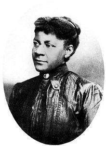 Sarah Bickford Wikipedia