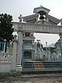 0344jfCaloocan City Rizal La Loma Cemetery Landmarksfvf 29.JPG