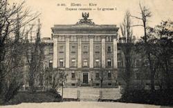 1-st-Kiev-gymnasium.png